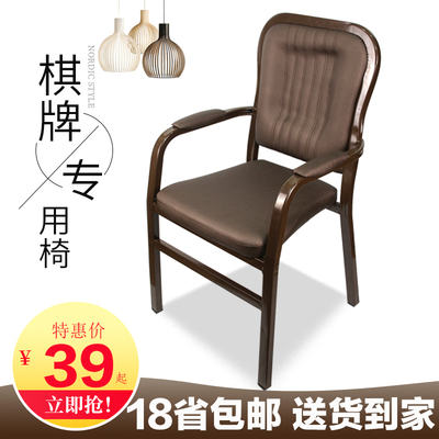 Mahjong table and chair thickened stool backrest chess room seat tea house hotel automatic mahjong machine chair
