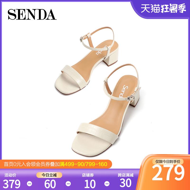 森達2020夏季新款專柜時尚簡約一字帶時裝涼鞋女VZN30BL0