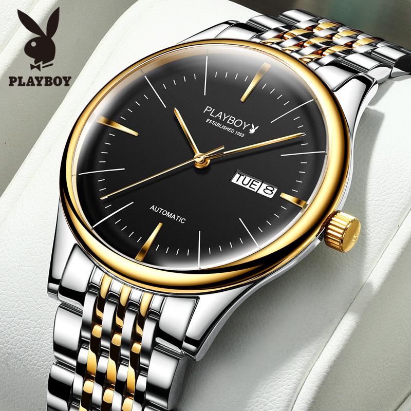 正品花花公子品牌男士手表全自动机械表防水欧美潮牌绿水鬼名表