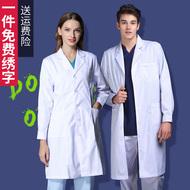 bác sĩ nam và nữ áo trắng dài tay mùa đông trắng ngắn tay đồng phục mùa hè bệnh viện dược mô hình phòng thí nghiệm không thể bóng