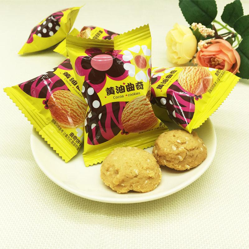 金喜雀 黄油曲奇巧克力结婚喜糖 曲奇喜饼70个左右500克喜饼批发