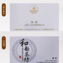 Special Paper business card making printing custom free design QR Code creative high-grade printing business card bronzing company personal business Card custom Personality Business Card pearlescent paper business card custom-made