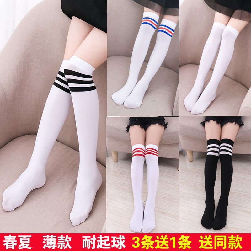 春夏薄款儿童中筒袜学生袜女童过膝袜长筒袜宝宝半截高筒白色袜子