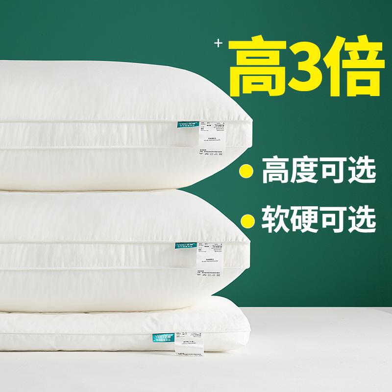 高枕高加厚加高不变形不塌陷枕头芯评价如何