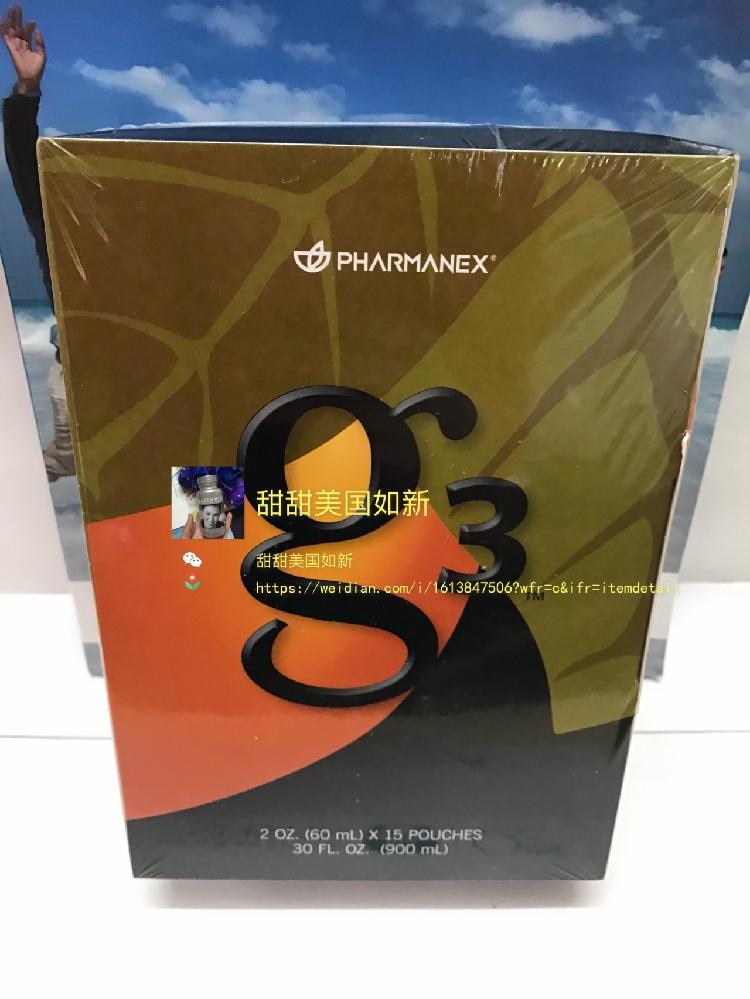 Сладкий сша как новый цветущий Мао NuskinG3 живая может G3 фруктовый сок 15 пакет упакованный 18/3 месяц 900ml сейчас в надичии