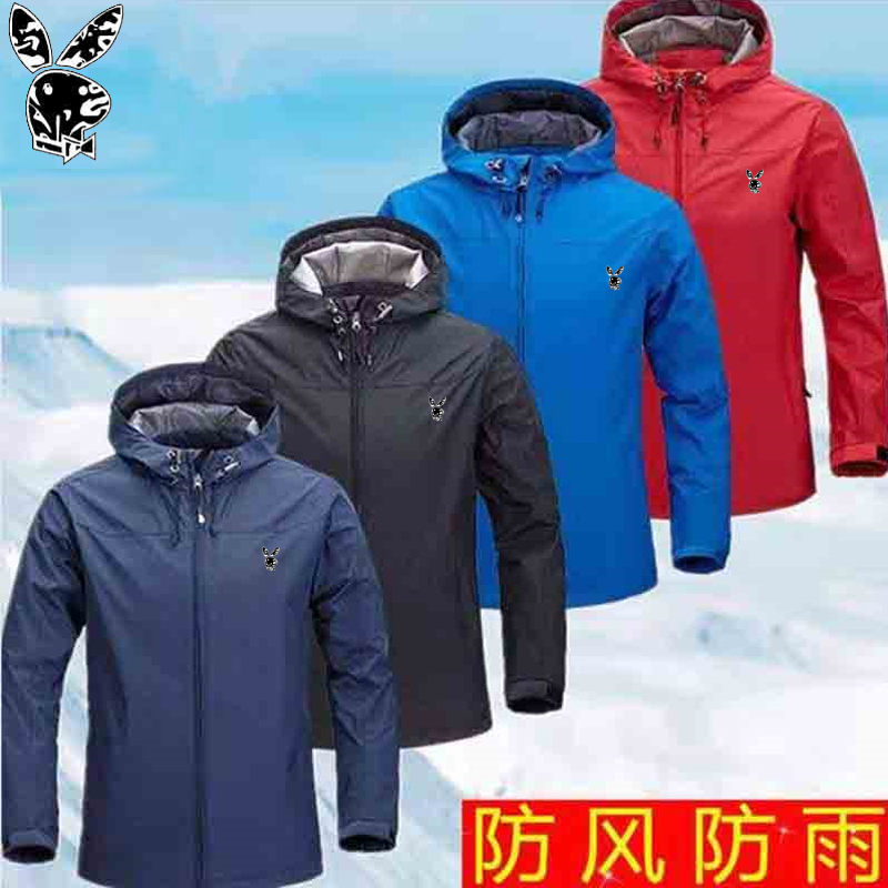 Playboy winter jacket mens and womens Outerwear waterproof and windproof stormsuit sports mountaineering suit youth coat windbreaker