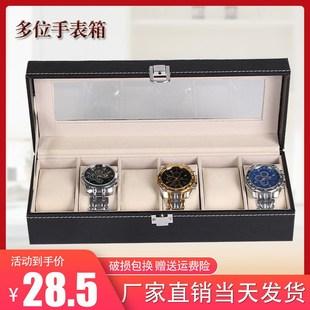 双层手表收纳盒PU皮腕表饰品展示盒大容量首饰盒多格眼镜整理箱子图片
