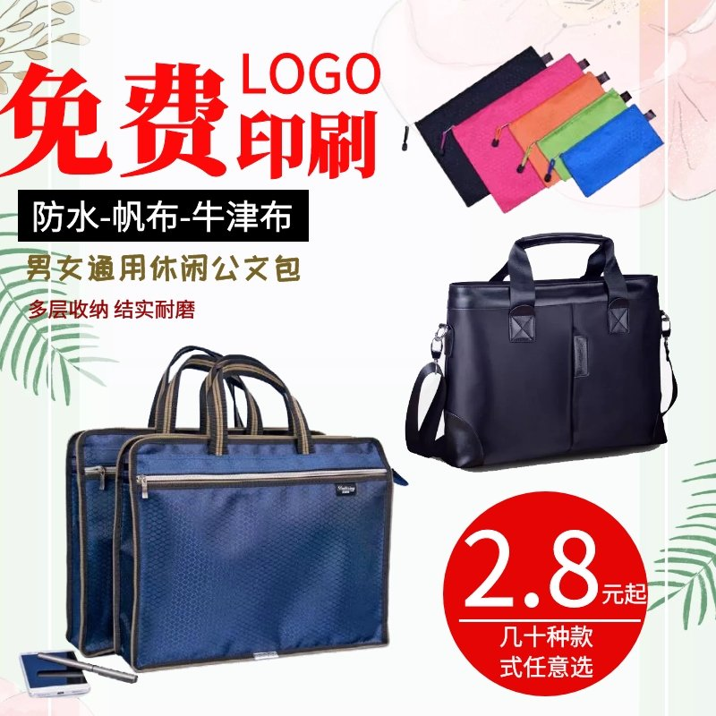 Customized logo file bag portable briefcase men and women business canvas Oxford A4 multi-layer zipper conference bag