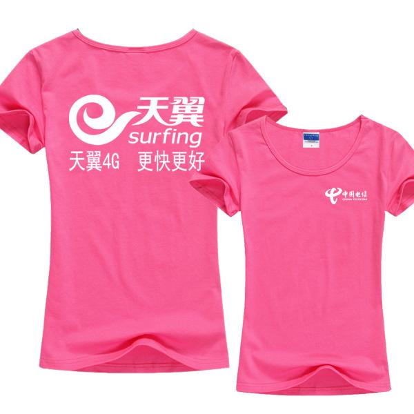 华为工作服定制纯棉圆领广告衫 小米移动联通电信短袖T恤印logo