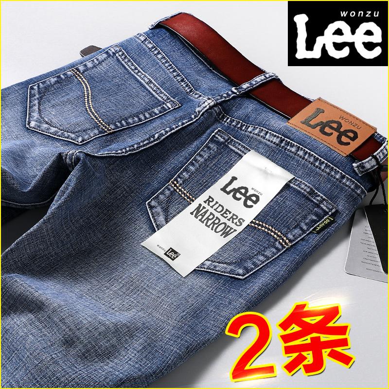 牛仔裤男士潮牌夏季薄款弹力宽松直筒修身新款长裤子男潮WonzuLEE