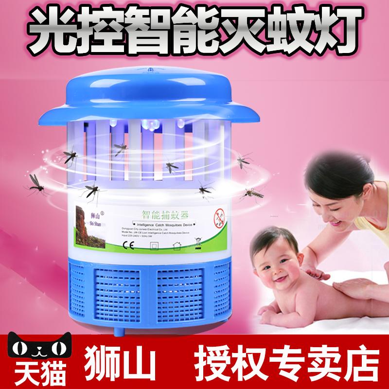 狮山led光触媒驱蚊器捕孕妇婴儿电子无辐射静音家用灭蚊灯灭蚊器