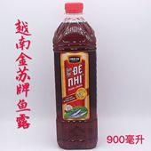 越南特色Chinsu鱼露汁900毫升 常年供应各种小吃美食调味酱香料品