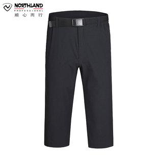 热卖NORTHLAND/诺诗兰 运动户外弹力男款快干中裤GQ065207