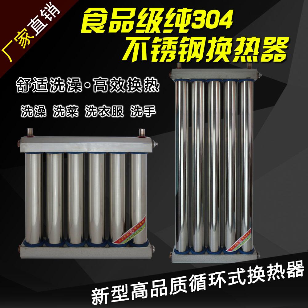 Отопление для полов / Радиаторы / Обогреватели Артикул 578001607449
