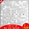 纯白色超白密拼天然贝壳贝母马赛克瓷砖现货墙贴背景墙背胶自粘贴