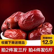 特产零食500g加吐鲁番红香妃女人香葡萄干500g新疆和田一等大枣
