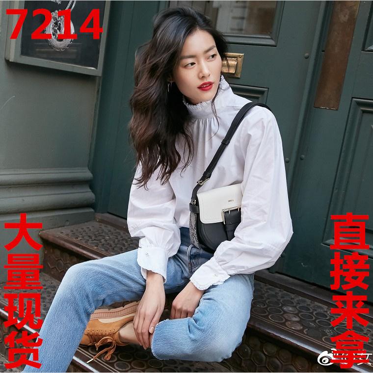 秋冬新款刘雯明星同款韩版宽松长袖立领白色荷叶边棉打底衫衬衫女