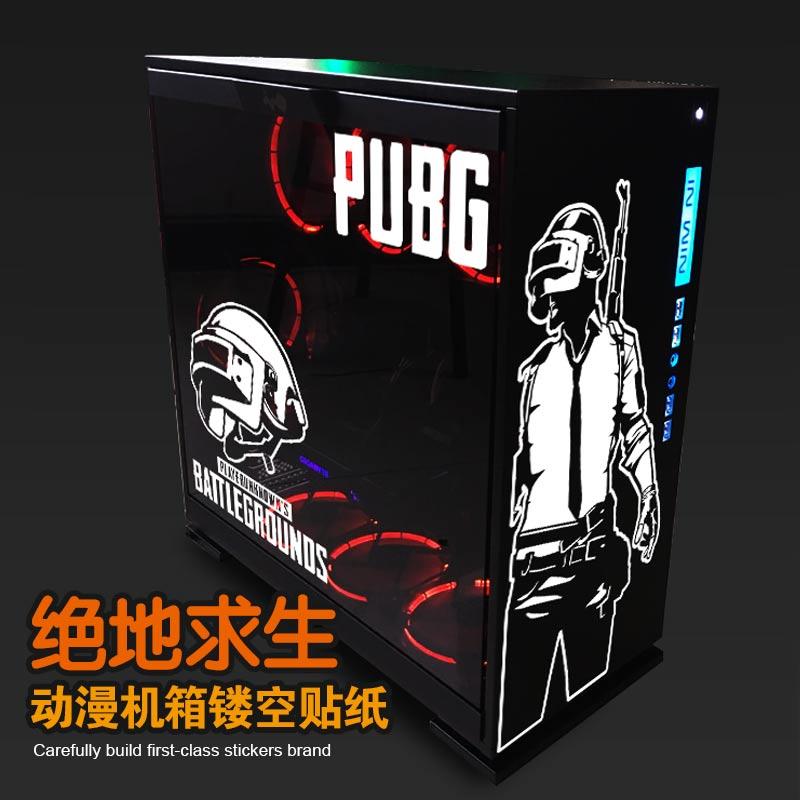 绝地求生吃鸡PUBG游戏机箱装饰贴纸中塔电脑贴防水贴画镂空贴花