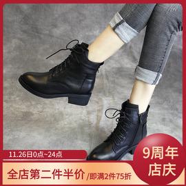 秋冬新品欧美时尚帅气真皮女靴头层牛皮中粗跟侧拉链马丁靴短靴图片