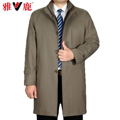 雅鹿中老年风衣男秋冬装加肥加大中长款外套爸爸装羊毛内胆加厚棉