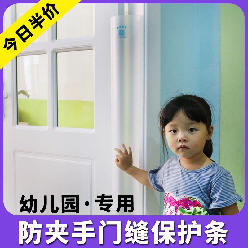 Защитные насадки на дверь Артикул 601264514688
