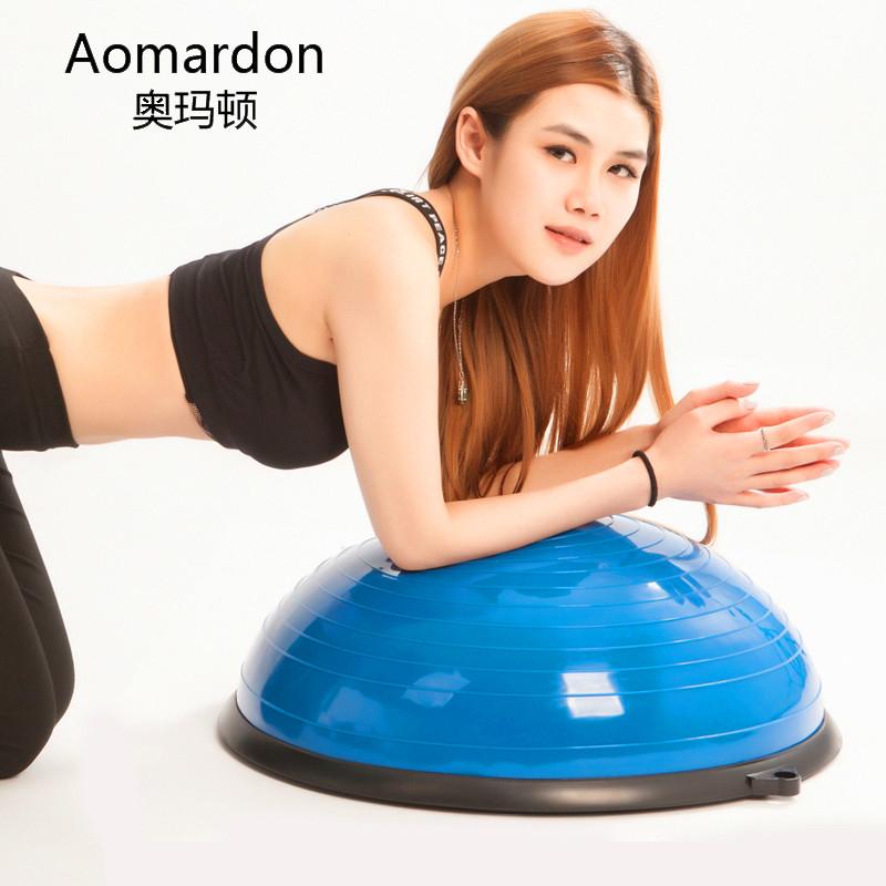 Aomardon瑜伽健身球半圆球加厚防爆波速球平衡球瑜伽球半球博速球,可领取5元天猫优惠券