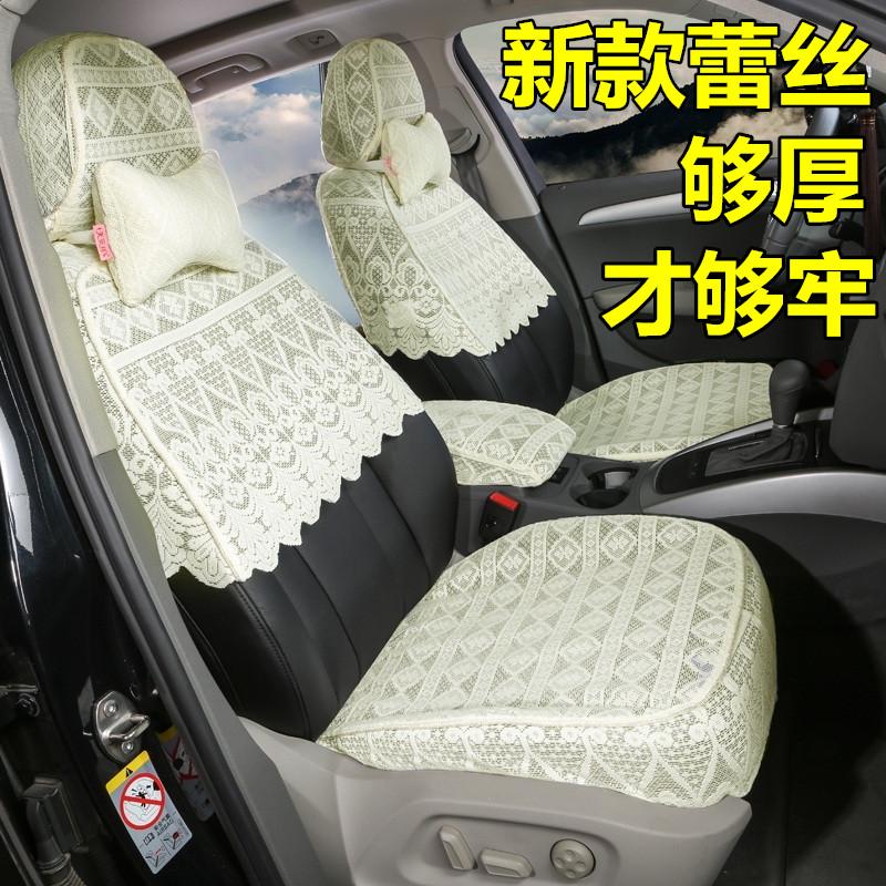 加厚蕾丝汽车半截套18新款半包坐垫定做四季通用 蕾丝汽车座套夏