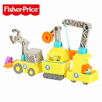 Fisher Undersea Small column Octopus Fort Repair station set CKC03 role playing childrens puzzle toys