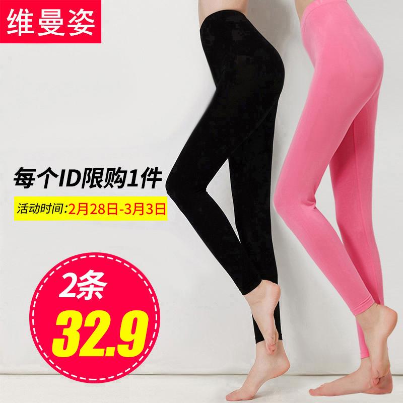 Транспорт рейтузы тонкая модель ношение один осенние брюки женщина теплые брюки линия брюки блокировка брюки подкладка брюки тонкий большой женский размер