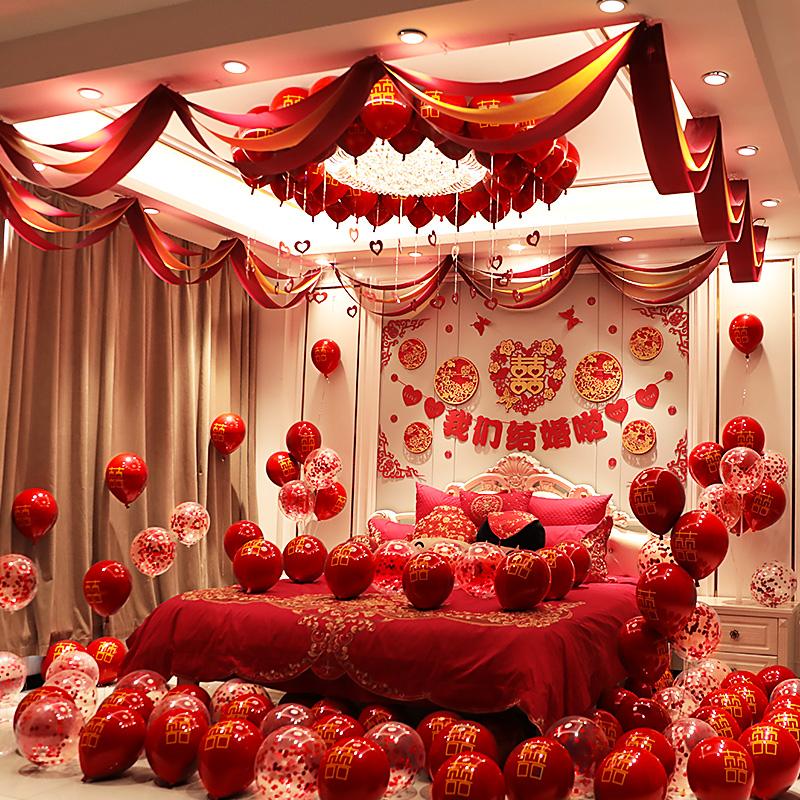 婚房布置套装女方男方新房卧室结婚婚礼婚庆气球布置装饰用品大全