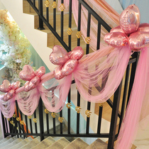 Wedding Room layout Aisle wedding supplies staircase handrail decorative yarn mantle wedding new house romantic newlywed pull Flower