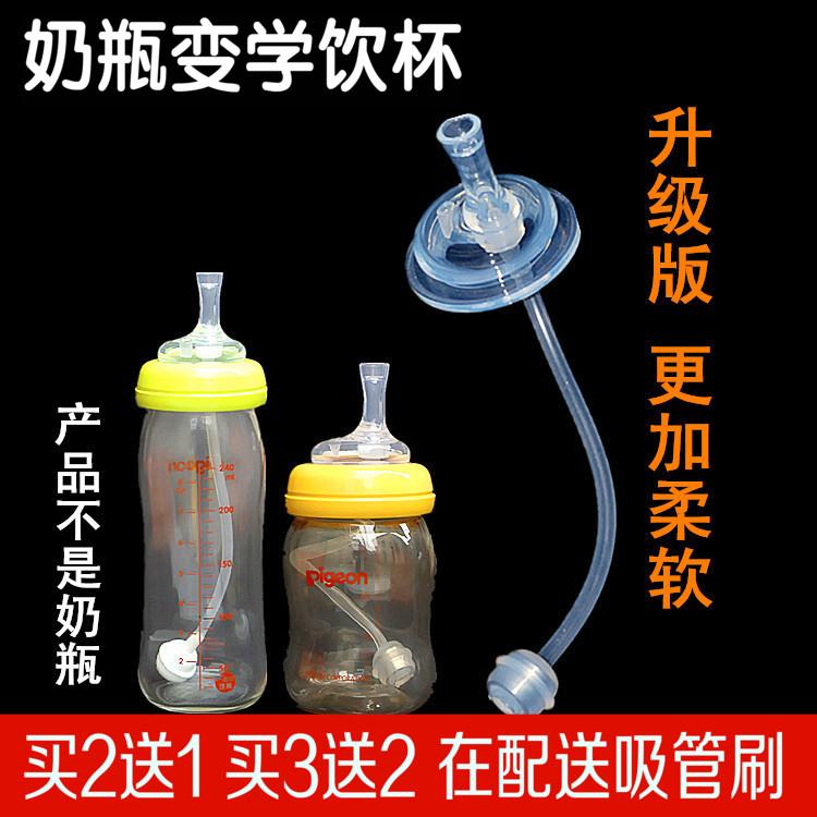 Термосы-бутылки для детей Артикул 45519898106