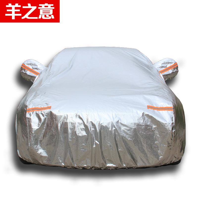 長城哈弗H6車衣H5M4M2騰翼C30C50炫麗汽車車衣車罩防曬防雨車套