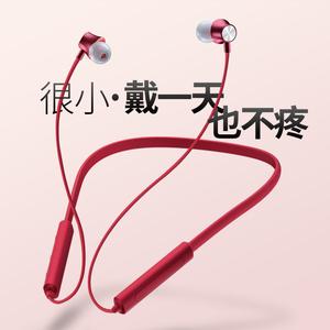 蓝牙耳机双耳挂脖式颈挂式无线女生款可爱跑步运动磁吸