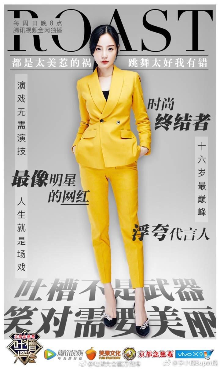 2018春秋新款李小璐明星同款明黄色修身职业白领小西装西服套装女