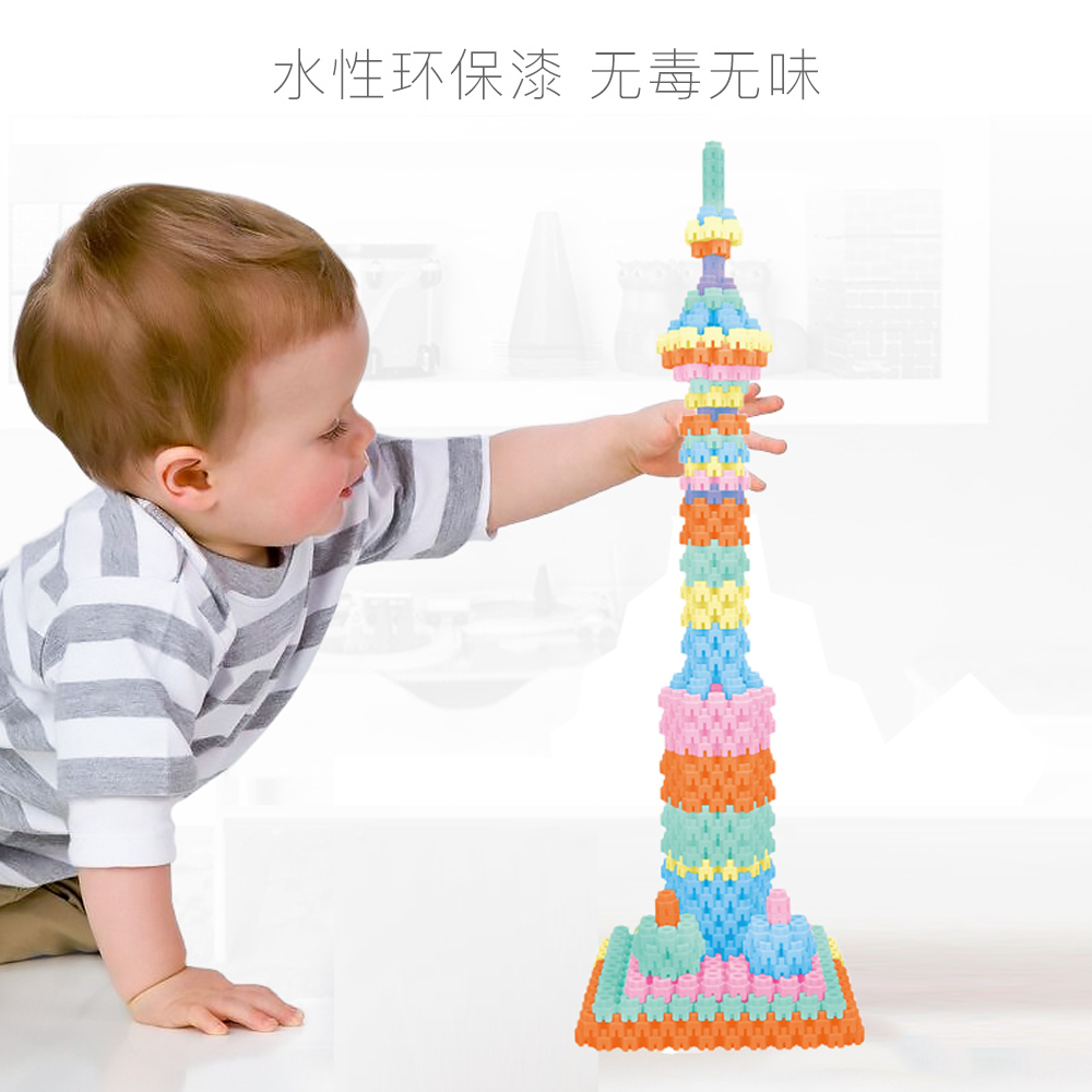 【2-10周岁】大颗粒儿童益智六角积木
