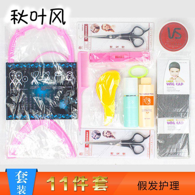 Cos накладные волосы парик медсестра специальность инструмент 11 наборы очищающая жидкость ножницы волосы воск TT гребень бесплатная доставка