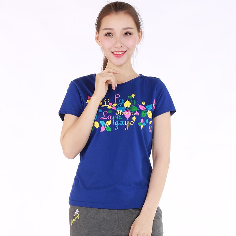 Женская одежда больших размеров Артикул 526985845611