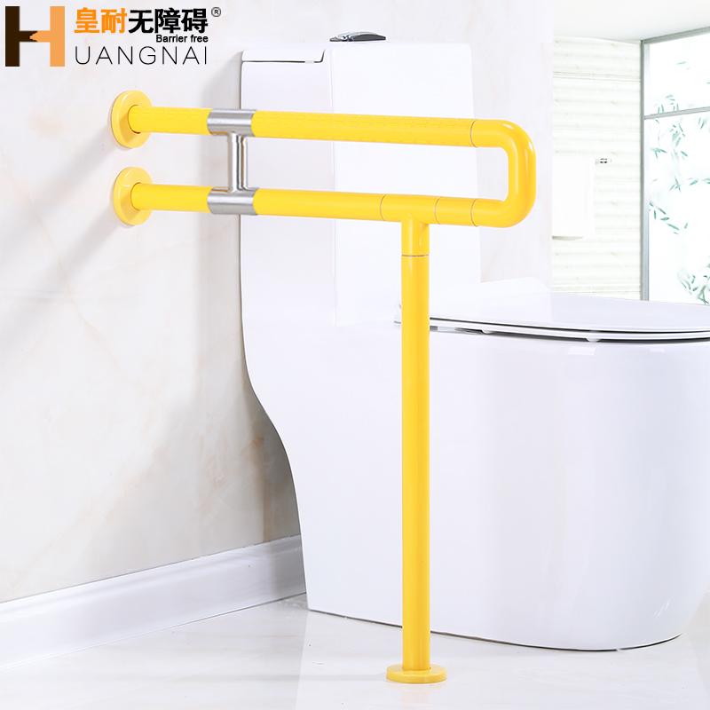 无障碍尼龙扶手老人卫生间老年人马桶卫浴台盆内不锈钢厕所扶手