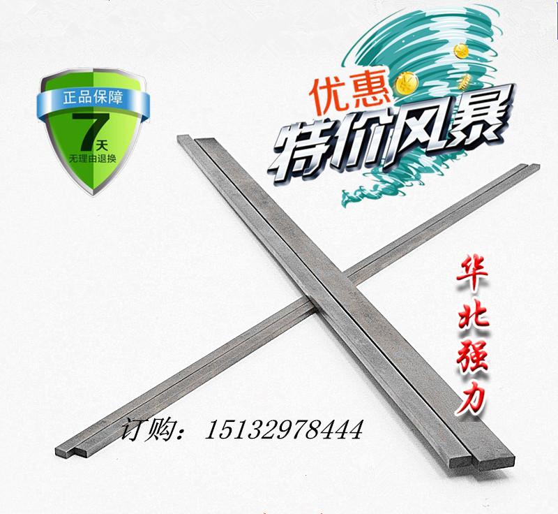 株洲钻石钨钢条刀条超硬YG8硬质合金长条车刀片篆雕刻刀2超薄耐磨