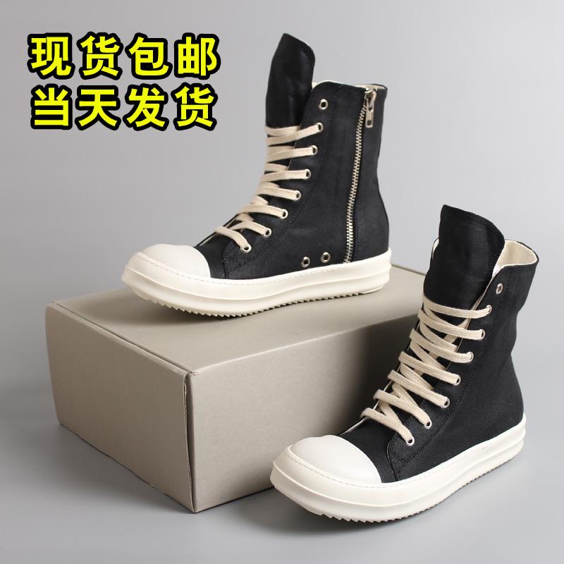 ro高�托�男真皮厚底�面帆布鞋女ro系��休�e板鞋情�H鞋同款短靴潮