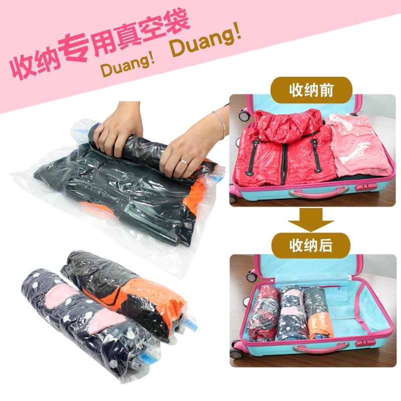手卷式真空壓縮袋出差旅行衣物整理收納袋加厚手壓便攜衣服密封袋