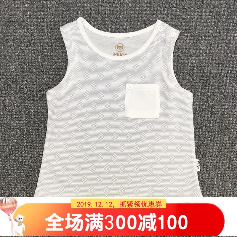米乐熊2019年夏季新款男女宝宝外穿纯棉圆领无袖背心M7S7329B