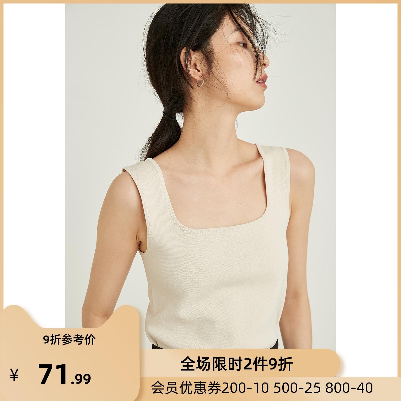 芭欧2021夏季新款白色吊带女短款小清新辣妹上衣内搭冰丝无袖背心