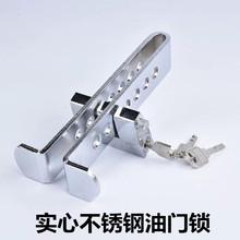 大小汽车用暗锁刹车锁离合锁 离合器锁汽车防盗锁油门锁脚踏板锁