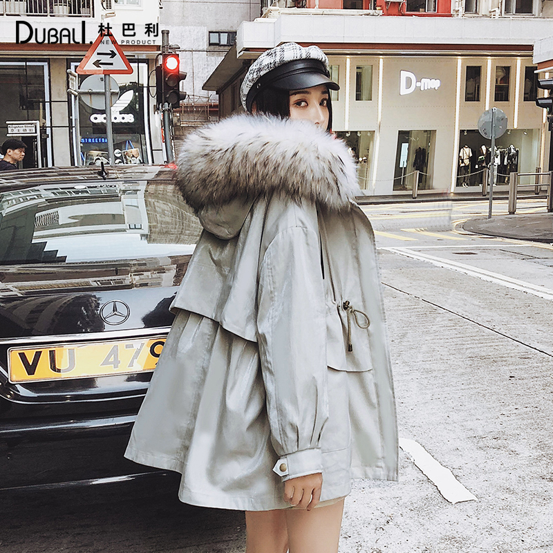 2020 autumn and winter big hair collar to overcome womens long winter hooded Parka womens Korean version loose and thickened