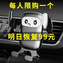 塔菲克车载手机支架磁吸汽车吸盘式汽车出风口卡扣式万能通用导航
