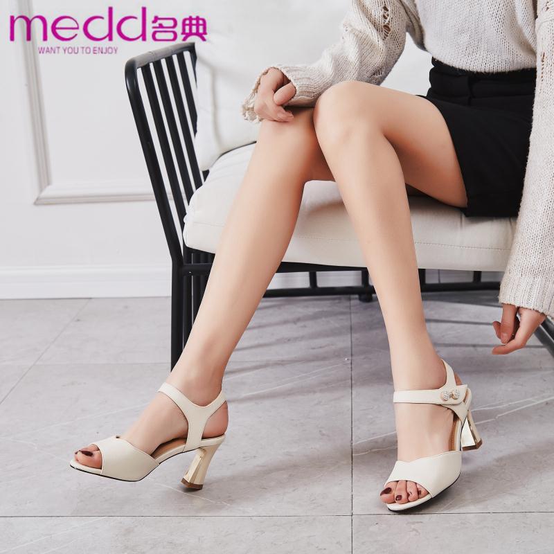 名典2019夏季新款女鞋高跟粗跟鱼嘴水钻时尚流行百搭女凉鞋970201