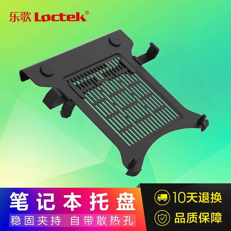LEGO special laptop multifunctional bracket accessories tray genuine accessories