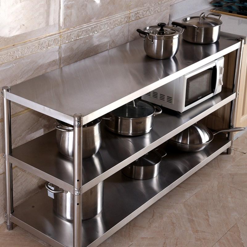商用饭店厨房用品不锈钢厨具设备酒店用具后厨餐饮餐馆食堂幼儿园
